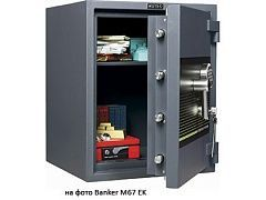 MDTB Banker-M 1255 2K