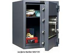 MDTB Banker-M 1255 EK